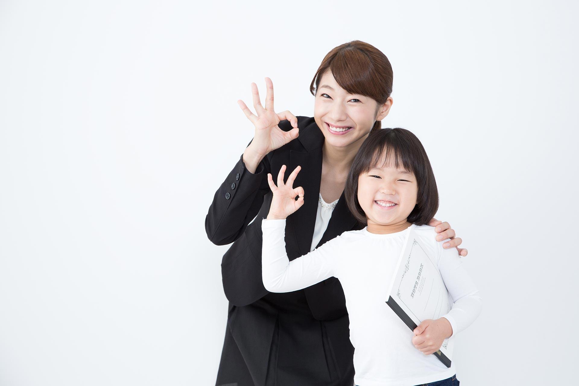 石井式国語教育研究会